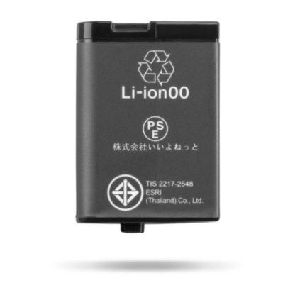 Bateria litowo-polimerowa VIRB® X/XE